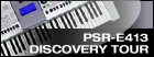 PSR-E413 Discovery Brochure