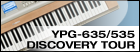 YPG-635/535 Discovery Brochure
